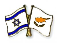 İsrail açık deniz karakol gemisi RMMO'ya teslim edildi