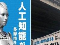 Yapay zeka destekli robot belediye başkanlığına aday