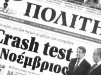 Kıbrıslı Rumlar 63 olayları ile yüzleşiyor.. Politis: Aredyu köyünden kaçırılıp öldürülen üç Kıbrıslı Türk'ün hikayesine yer verdi