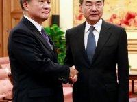 Japonya'dan Çin'e ifade özgürlüğünü ihlal ettiği gerekçesiyle protesto notası