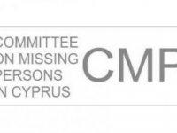 """Uluslararası Kızılhaç Örgütü ile Kayıp Şahıslar Komitesi """"Aile İhtiyaçları Değerlendirmesi"""" çalışmalarına başladı"""