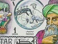 Darwin'den 1000 yıl önce evrim fikrini ortaya atan Müslüman: Basralı El Cahiz
