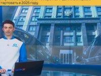 Rusya'da ilk kez bir robot haber sundu (video)