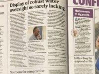 Matbaa hatası: Muhafazakâr gazetede rakibinin 'muhalif' haberleri basıldı