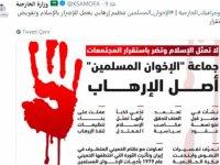 Suudi Arabistan'dan Mursi açıklaması: Müslüman Kardeşler Örgütü terörün kaynağı