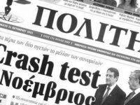 """DİKO'dan Politis gazetesine """"Türk yayın organı olma"""" suçlaması"""