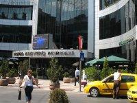 Mecidiyeköy Profilo AVM satışa çıktı, başlangıç bedeli 425 milyon lira