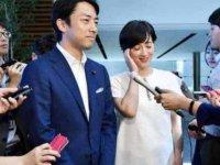 Japonya çevre bakanı erkeklere örnek olmak için 'babalık iznine' ayrılacak