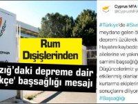 """Rum Dışişleri'nden Türkiye'deki depreme dair  Türkçe taziye mesajı: """"Üzüntülüyüz"""""""