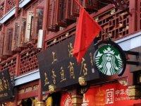 Starbucks, Çin'de 2 bin şubesini kapattı