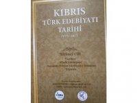 """""""Kıbrıs Türk Edebiyatı Tarihi"""" İsimli Eser  Törenle Tanıtıldı"""