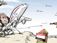 İsrail, Suriye'ye düzenlediği hava saldırısında 172 kişilik yolcu uçağını kalkan yaptı