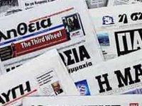 Güney Kıbrıs'ta Borçlar 9 Ay Sonra Yeniden Yapılandırılacak