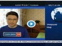 Rusya'nın devlet televizyonunun çalışanları 2 haftadır evlerinden haber sunuyor