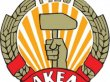 AKEL: Görüşlerinden dolayı mağdur edilen Kıbrıslıtürklerle dayanışma içerisindeyiz