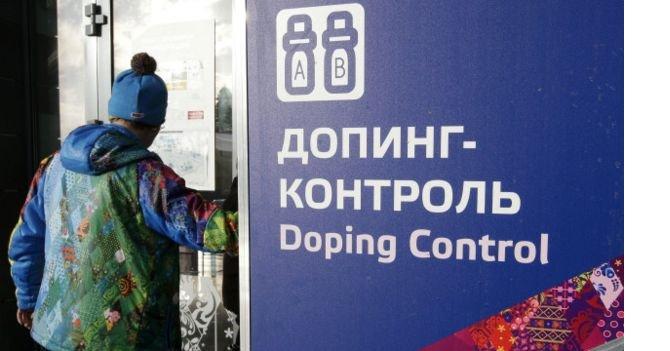 160617101818_doping_live_promo_640x360_ap_nocredit.jpg