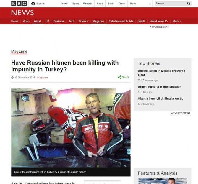 bbc-suikastten-5-gun-once-oyle-bir-haber-yapti-ki-bu-kadar-da-tesaduf-olamaz-1482298766617.jpeg