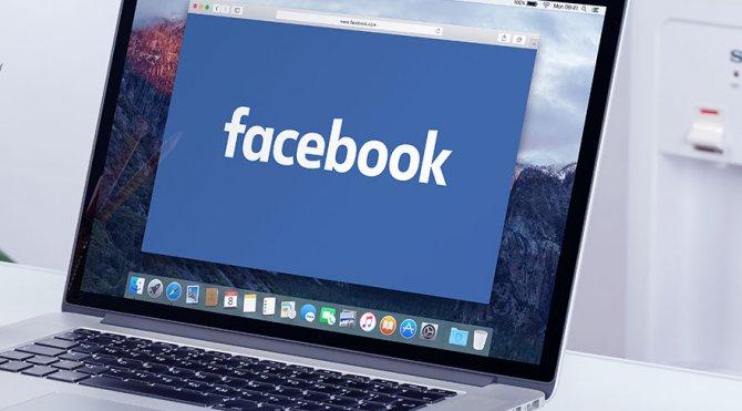 facebook-vr-1.jpg