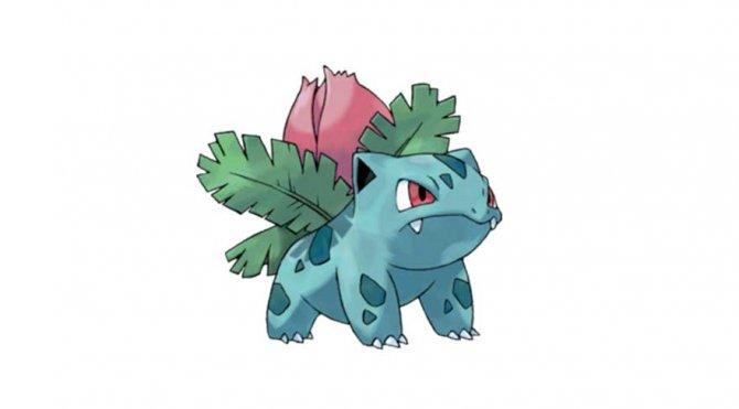 ivysaur.jpg