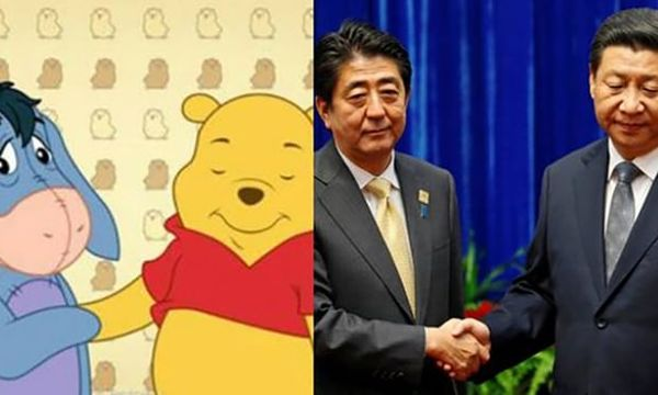 pooh3.jpg