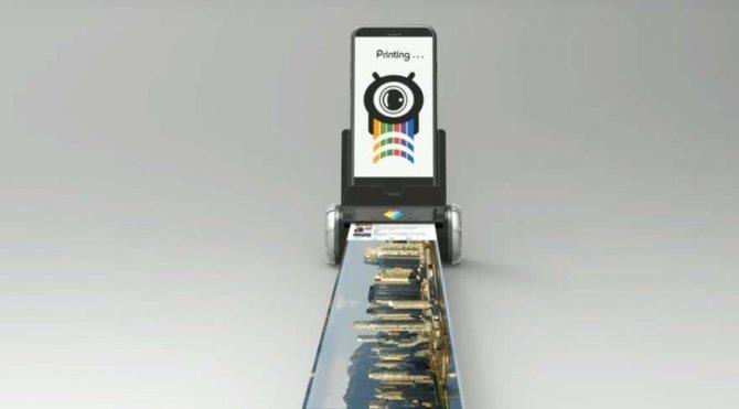 printeroi.jpg