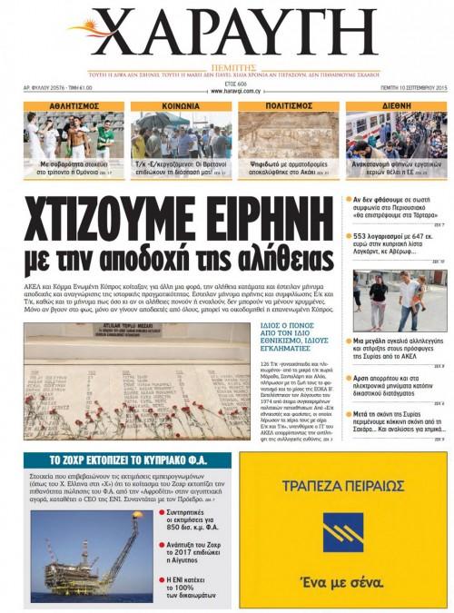 phoca_thumb_l_newspr10092015_Page02
